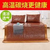 涼席 夏季麻將涼席1.8米床竹涼席1.5米可折疊學生宿舍0.8m竹席單雙人床