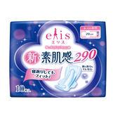 日本大王elis 愛麗思新素肌感夜用29cm (夜用一般及日用量多型)10片/包