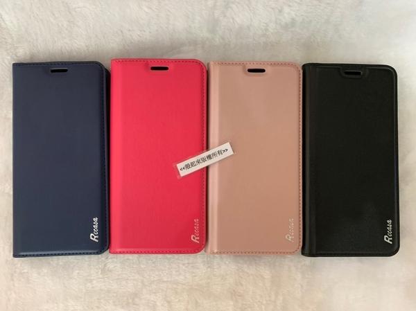 【真皮吸合皮套】Apple iPhone 7/8 4.7吋 隱藏磁扣側掀保護套/書本式翻頁/支架斜立/軟殼套
