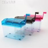 便攜迷你家用手動碎紙機A6小型辦公靜音碎紙機手搖紙張粉碎機 【快速出貨】