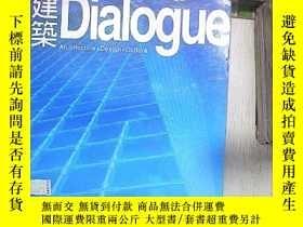 二手書博民逛書店建築罕見DIALOGUE 70 2003 6Y180897