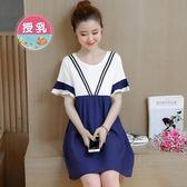 *漂亮小媽咪*韓國 撞色 喇叭袖 哺乳洋裝 短袖 孕婦洋裝 荷葉袖 孕婦裝 娃娃裝 D9212