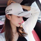 鴨舌帽子女夏天韓版學生街頭休閒百搭潮白色防曬太陽帽遮陽棒球帽