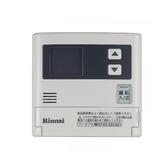 (全省安裝)林內16公升專用-簡易型-增設專用溫控器SC-120-1TR