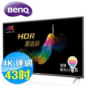 (超贈點3倍)BenQ明基 43吋 4K HDR 護眼 智慧連網入門款 液晶顯示器 液晶電視(含視訊盒) E43-700
