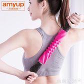 瑜伽柱 肌肉按摩棒深層肌肉健身瑜珈棒放松運動滾軸按摩筋膜棒齒輪泡沫軸 igo薇薇家飾