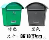 防雨房子款別墅鐵皮信箱 不銹鋼意見箱小區美式郵箱定制款廠家直