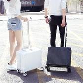 行李箱 小型登機箱18寸行李箱女小清新旅行箱包男迷你拉桿箱正韓密碼箱T 免運直出 星期八