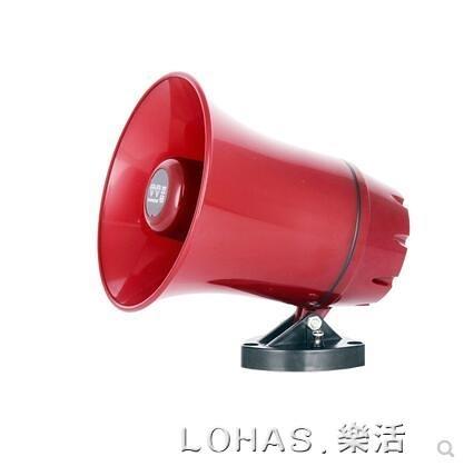 擴音器12v60V大功率戶外車載錄音喊話器充電揚聲擺攤宣傳叫賣喇叭 樂活生活館