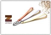 ZENUS 粉嫩甜美 手機吊飾手腕繩