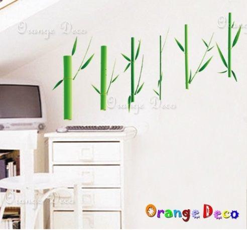 壁貼【橘果設計】竹子 DIY組合壁貼/牆貼/壁紙/客廳臥室浴室幼稚園室內設計裝潢