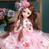 超大號貝翎芭比洋娃娃女孩套裝公主單個仿真玩具換裝玩偶大禮盒布YYP 交換禮物