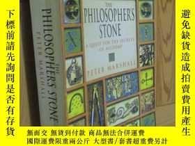 二手書博民逛書店The罕見Philosopher s Stone:A QUEST