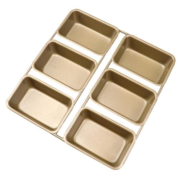 烘焙模具 糕點蛋糕模具 烤盤蛋糕模具 Brownie6/18格長方形吐司面包烘焙不粘固底盤