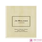 [即期良品]Jo Malone 牡丹與胭紅麂絨潤膚霜(5ml)-期效202202【美麗購】