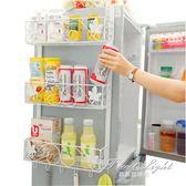 冰箱掛架 鐵藝冰箱掛架側壁掛冰箱架廚房置物架收納架冰箱側邊調味架 果果輕時尚NMS