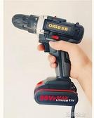電鑽電起子88VF(衝擊款一電一充)多功能鋰電池充電手電鑽電動螺絲刀家用 雙十一爆款