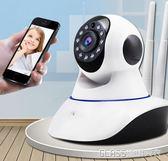 監控器高清套裝家用監控攝像頭監控高清夜視室內室外無線Wifi手機igo    琉璃美衣
