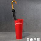 曹喜歡Likecao家用辦公鐵藝雨傘架創意時尚傘架放雨傘的桶雨傘桶  自由角落
