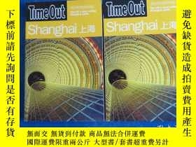 二手書博民逛書店TIME罕見OUT SHANGHAI 2006Y23809 TIME OUT GROUP TIME OUT G