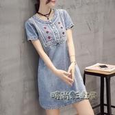 夏裝新款休閒寬鬆短袖刺繡牛仔連衣裙顯瘦中長款A字牛仔裙女「時尚彩紅屋」