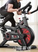 動感單車女健身車家用腳踏室內運動自行車健身房鍛煉器材CY『小淇嚴選』