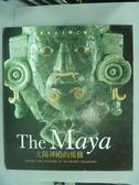 【書寶二手書T6/地理_YFO】太陽神殿的馬雅_Davide Dominici_附殼