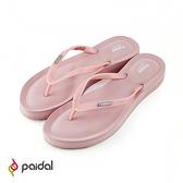 Paidal 經典新色膨膨氣墊美型拖厚底夾腳拖鞋-藕粉色