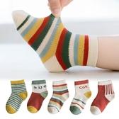 夏季薄款寶寶襪子純棉兒童春秋短襪男童女童小童襪夏天嬰兒網眼襪 滿天星