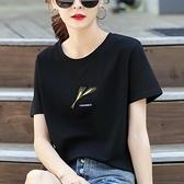 2件 短袖t恤女裝純棉半袖寬鬆大碼夏季2021年新款黑色t恤女上衣潮 ATF艾瑞斯「快速出貨」