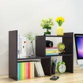 桌上書架學生簡易桌面組合迷你小型辦公室收納架創意兒童小書架 st1907『伊人雅舍』