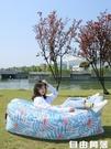 網紅戶外懶人充氣沙發袋氣墊床空氣便攜式單人折疊露營吹氣椅子 自由