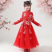 女童漢服春裝新款禮服公主裙童裝裙子洋氣套裝洋裝 淇朵市集