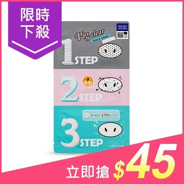 韓國Holika 打擊黑頭粉刺三步驟組【小三美日】$49