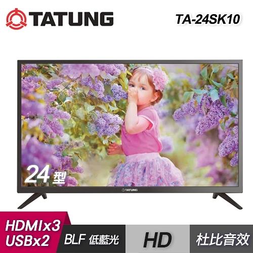 【TATUNG 大同】24型 低藍光顯示器 +視訊盒TA-24SK10  (含運無安裝)
