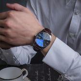 學生真皮帶男士時裝錶 商務手錶防水男錶 超薄石英機械腕錶igo     俏女孩