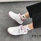 鞋子女潮流百搭秋季小白鞋運動板鞋子【愛麗小鋪】