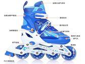正品溜冰鞋兒童全套裝可調閃光小孩輪滑鞋旱冰鞋 WD427【旅行者】