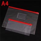 【306】A4~A6透明文件夾 夾鏈袋 PVC夾鏈袋 資料文具收納 防水不怕髒