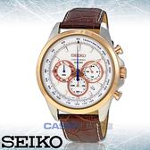 SEIKO 精工 手錶專賣店   SSB250P1 三眼計時男錶 皮革錶帶 白 防水100米 日期顯示 全新品