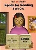 二手書博民逛書店 《文鶴基礎閱讀第1冊 Ready for reading Book1》 R2Y ISBN:9572053000│白安竹