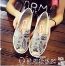 懶人鞋 平底帆布鞋女老北京布鞋女透氣舒適媽媽鞋學生鞋低幫一腳蹬懶人鞋 爾碩