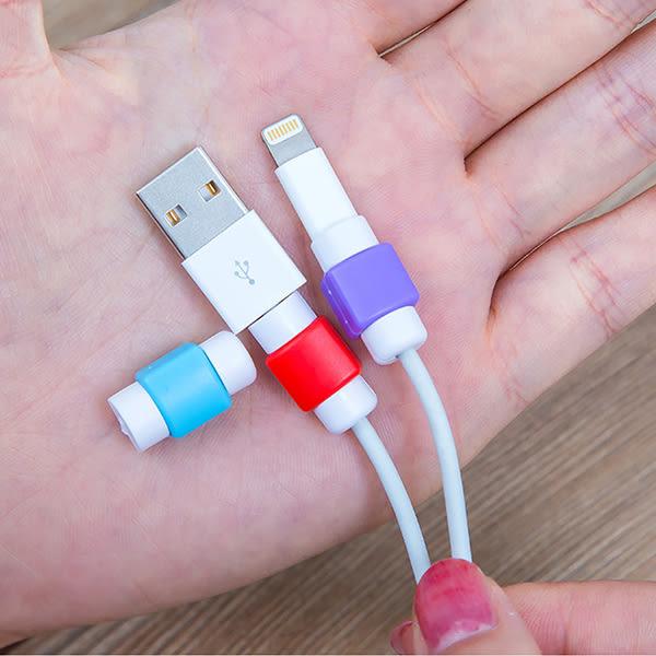 手機配件 簡約充電線保護套 約2x1cm 【PMG111】123ok