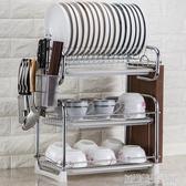 廚房用品置物架三層大容量瀝水架碗架碗筷收納盒刀架晾放碗碟盤架 YDL