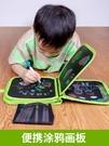 畫畫板兒童涂鴉可擦繪畫小黑板家用寫字神器寶寶早教益智玩具小孩 初色家居館