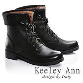 ★2016秋冬★Keeley Ann率性街頭反摺真皮中筒靴(黑色) -Ann系列