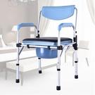 老人衛生間馬桶扶手廁所起身器孕婦殘疾人安全坐便椅子家用助力架 小山好物