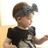 UNICO 兒童 條紋風舒適彈力棉髮帶