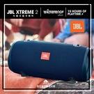 【台中愛拉風x JBL】Xtreme2 ...