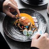 菜盤子家用陶瓷西餐盤牛排盤創意餐具日式碟子水果盤【奇趣小屋】